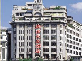 Nanfang Dasha Hotel, Kanton