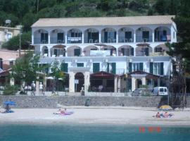 Hotel Apollon, 帕莱欧卡斯提撒