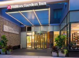 Hilton Garden Inn Central Park South, New York