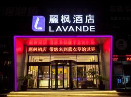 Lavande Hotel Jiaxing East Zhongshan Road, Цзясин