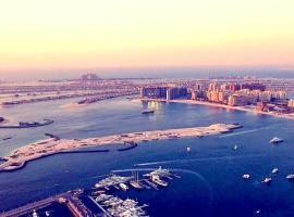 Kennedy Towers - Princess Tower, Dubai