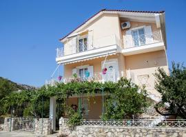 Casa de Calma, Argostólion