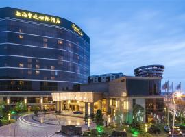 Royal Century Hotel Shanghai, 上海