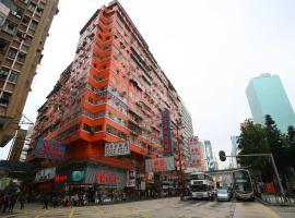 Kam Do Guest house, 香港