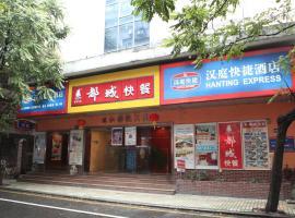Hanting Hotel Guangzhou Ximenkou Guangxiao, Kanton