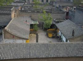 Pingyao Ancient Lane Inn, Pingyao