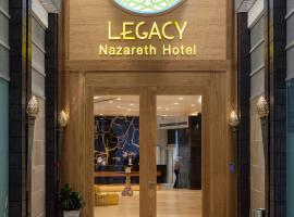 Legacy Hotel ַ& Convention Center Nazareth, Nazareth