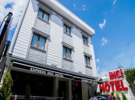 Express İnci Airport Hotel, 伊斯坦布尔