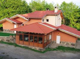 Guesthouse Montemno, Chiflik