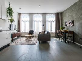 Leidse Square Marnix Apartments,