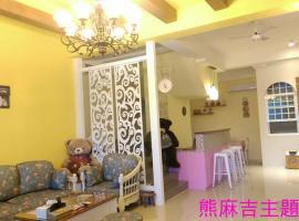 Bear House, Hengchun