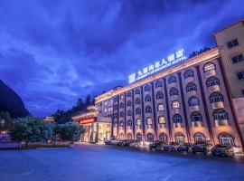 Mingren Hotel, Jiuzhaigou