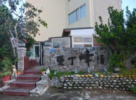Julie's Garden - Kenting, Shuiquan