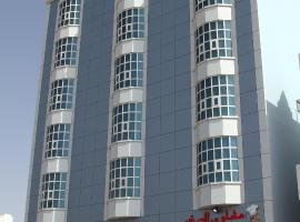 Dar Al Khaleej Hotel Apartments, Al Buraymī