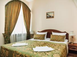 Hotel Guberniya, Vologda
