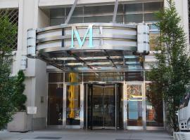 The Marc Suites at Times Square,