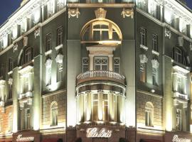 Savoy, Moskou
