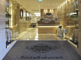 Harry's Bar Trevi Hotel & Restaurant, Rzym