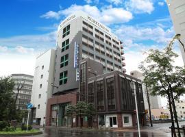 Kuretake Inn Asahikawa, Асахикава