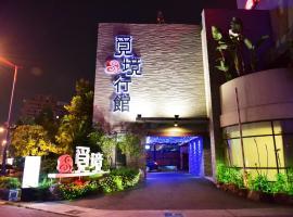 Seeking Motel, Xitun