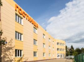 Hotel Station Korolev, Korolëv