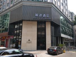 Guangzhou City Join Hotel Shipai Qiao Branch, Kanton