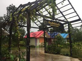 Plyna Resort, Phutthaisong