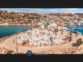 Aegean Muses, Lipsoí