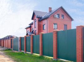 House in Pushkino, Pushkino