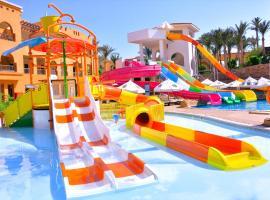Rehana Royal Beach Resort - Aquapark & Spa, Sharm El Sheikh
