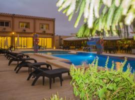 Hotel Mauricenter Nouakchott, Nouakchott