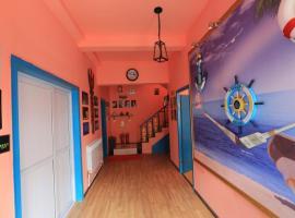 Lasa Dream Guesthouse, Lhasa