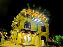 Golden Guest Hotel, Hsipaw