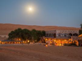 Thousand Nights Camp, Shāhiq