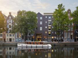 Pulitzer Amsterdam,