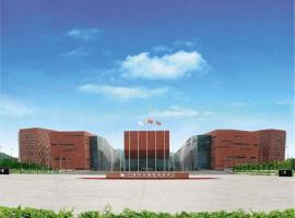 Guangzhou Baiyun International Convention Center, Kanton