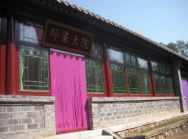Badaling Shao Jia Yard, Yanqing