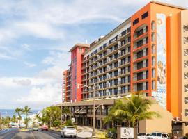 The Bayview Hotel Guam, Tumon
