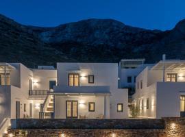 Sifnos House - Rooms and SPA, Kamárai