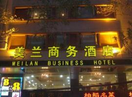 Mei Lan Hotel, Kanton