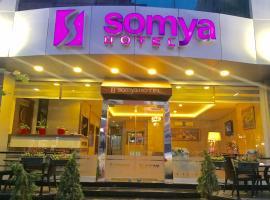 Somya Hotel, 盖布泽