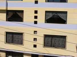 Edificio Danny Javier, Кито