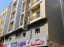 Al Amana Hotel, Dubaï