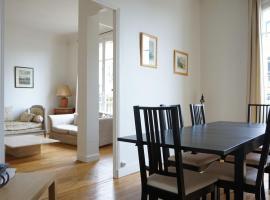 Apartment Rue Berteaux Dumas - NEUILLY 92, Нейи-сюр-Сен