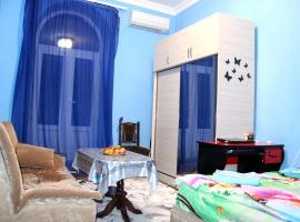 Karson Guest House and Tours, Yerevan