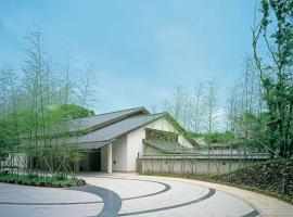 Akazawa Geihinkan, Ito
