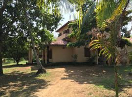 Illukawela Rest House, Embilipitiya