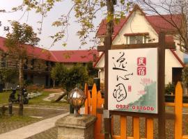 Yishin Garden B&B, Pinghe