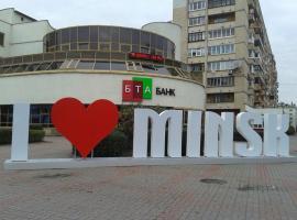 Friendly Home, Minsk