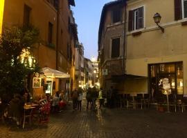 Il Vicolo di Trastevere, Roma